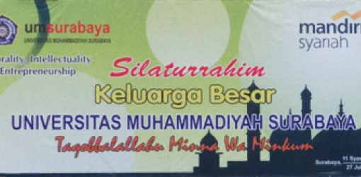 Silaturahmi dan halal bihalal keluarga besar Universitas Muhammadiyah Surabaya