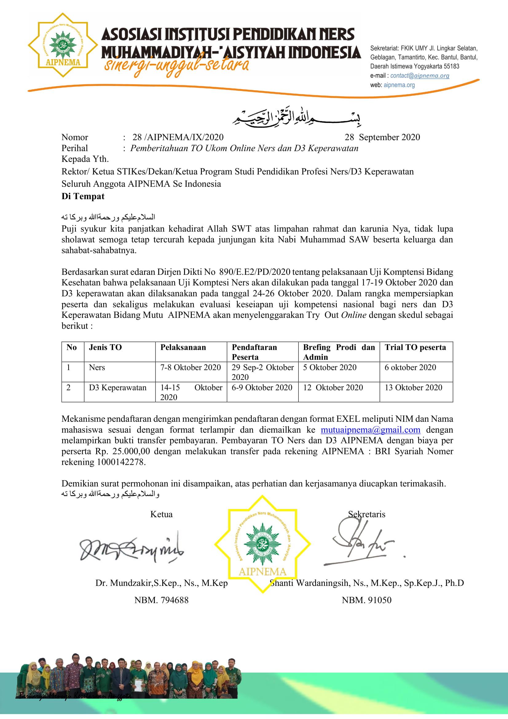 Pemberitahuan TO Ukom Online Ners dan D3 Keperawatan AIPNEMA